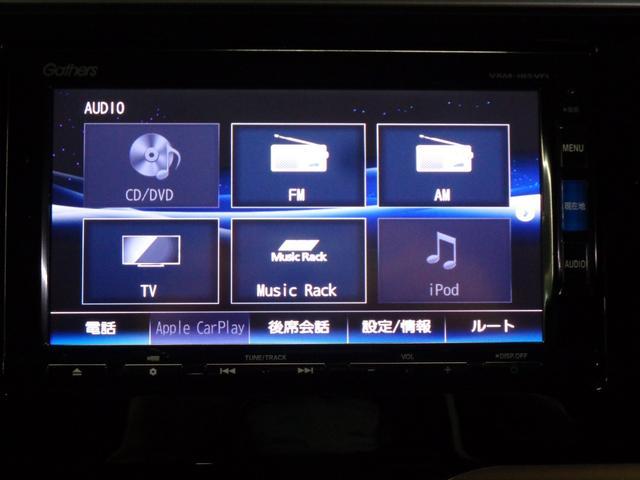 L ホンダセンシング 後期 ドラレコ 純正SDナビ Bluetooth フルセグ バックカメラ ETC 衝突軽減ブレーキ レーダークルーズ レーンキープ コンビシート LEDヘッドライト スペアキー・記録簿・取説付 禁煙車(29枚目)