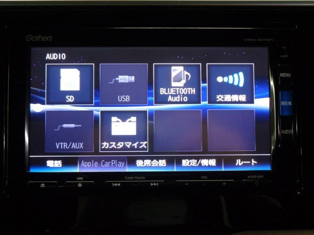 L ホンダセンシング 後期 ドラレコ 純正SDナビ Bluetooth フルセグ バックカメラ ETC 衝突軽減ブレーキ レーダークルーズ レーンキープ コンビシート LEDヘッドライト スペアキー・記録簿・取説付 禁煙車(30枚目)