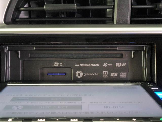 L ホンダセンシング 後期 ドラレコ 純正SDナビ Bluetooth フルセグ バックカメラ ETC 衝突軽減ブレーキ レーダークルーズ レーンキープ コンビシート LEDヘッドライト スペアキー・記録簿・取説付 禁煙車(31枚目)