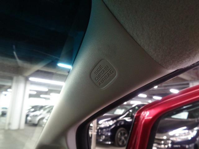 L ホンダセンシング 後期 ドラレコ 純正SDナビ Bluetooth フルセグ バックカメラ ETC 衝突軽減ブレーキ レーダークルーズ レーンキープ コンビシート LEDヘッドライト スペアキー・記録簿・取説付 禁煙車(43枚目)