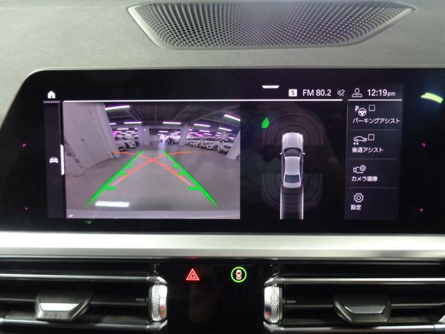 320i Mスポーツ パーキングアシスト ACC BSM PDC スクリーンミラーリング ワイヤレス充電 シートヒーター 前後ドラレコ iDrive ETC パドルシフト オートトランク 衝突被害軽減ブレーキ 車線変更警告(16枚目)