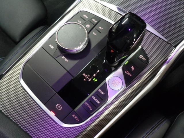 320i Mスポーツ パーキングアシスト ACC BSM PDC スクリーンミラーリング ワイヤレス充電 シートヒーター 前後ドラレコ iDrive ETC パドルシフト オートトランク 衝突被害軽減ブレーキ 車線変更警告(17枚目)