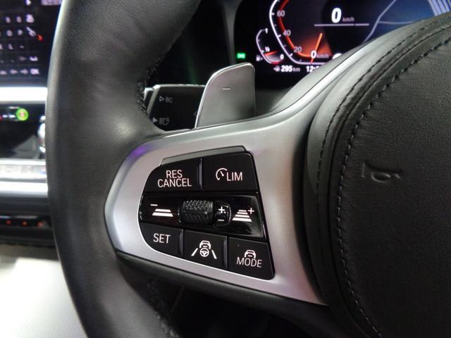 320i Mスポーツ パーキングアシスト ACC BSM PDC スクリーンミラーリング ワイヤレス充電 シートヒーター 前後ドラレコ iDrive ETC パドルシフト オートトランク 衝突被害軽減ブレーキ 車線変更警告(18枚目)