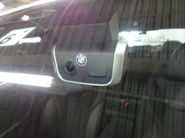 320i Mスポーツ パーキングアシスト ACC BSM PDC スクリーンミラーリング ワイヤレス充電 シートヒーター 前後ドラレコ iDrive ETC パドルシフト オートトランク 衝突被害軽減ブレーキ 車線変更警告(19枚目)