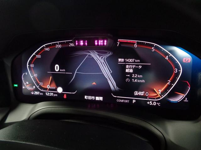320i Mスポーツ パーキングアシスト ACC BSM PDC スクリーンミラーリング ワイヤレス充電 シートヒーター 前後ドラレコ iDrive ETC パドルシフト オートトランク 衝突被害軽減ブレーキ 車線変更警告(25枚目)