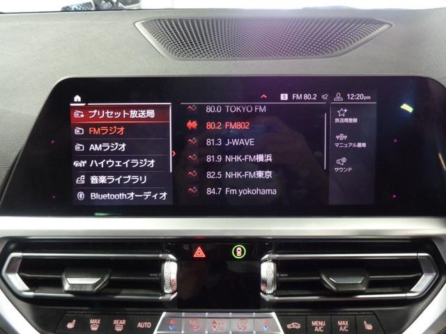 320i Mスポーツ パーキングアシスト ACC BSM PDC スクリーンミラーリング ワイヤレス充電 シートヒーター 前後ドラレコ iDrive ETC パドルシフト オートトランク 衝突被害軽減ブレーキ 車線変更警告(28枚目)