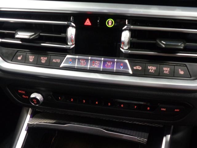 320i Mスポーツ パーキングアシスト ACC BSM PDC スクリーンミラーリング ワイヤレス充電 シートヒーター 前後ドラレコ iDrive ETC パドルシフト オートトランク 衝突被害軽減ブレーキ 車線変更警告(35枚目)
