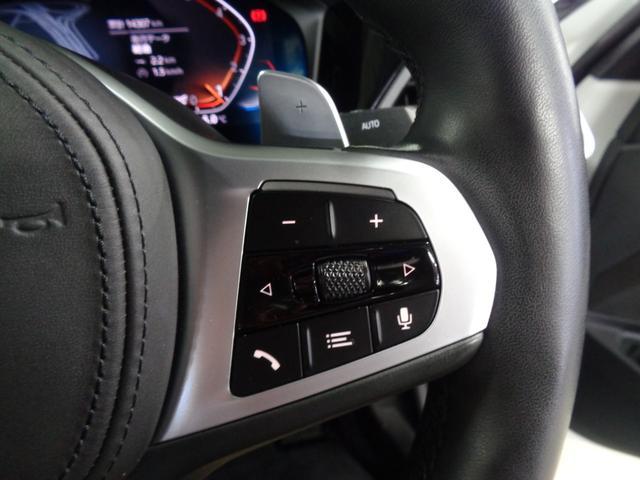 320i Mスポーツ パーキングアシスト ACC BSM PDC スクリーンミラーリング ワイヤレス充電 シートヒーター 前後ドラレコ iDrive ETC パドルシフト オートトランク 衝突被害軽減ブレーキ 車線変更警告(38枚目)
