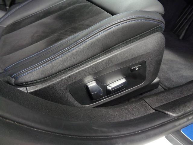 320i Mスポーツ パーキングアシスト ACC BSM PDC スクリーンミラーリング ワイヤレス充電 シートヒーター 前後ドラレコ iDrive ETC パドルシフト オートトランク 衝突被害軽減ブレーキ 車線変更警告(41枚目)