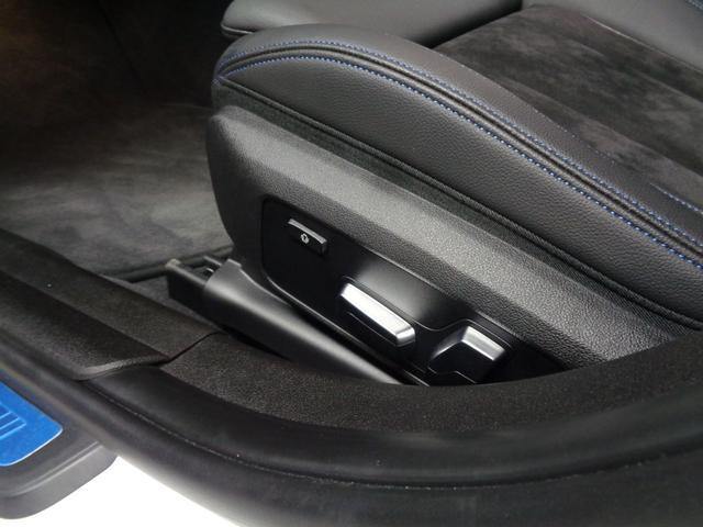 320i Mスポーツ パーキングアシスト ACC BSM PDC スクリーンミラーリング ワイヤレス充電 シートヒーター 前後ドラレコ iDrive ETC パドルシフト オートトランク 衝突被害軽減ブレーキ 車線変更警告(42枚目)