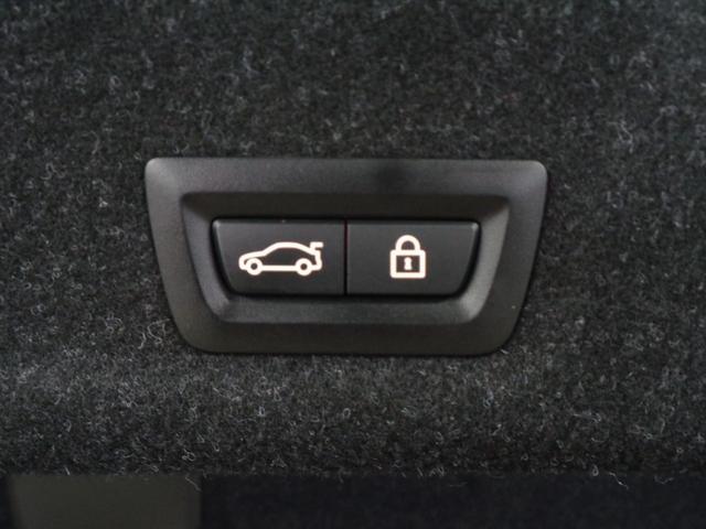 320i Mスポーツ パーキングアシスト ACC BSM PDC スクリーンミラーリング ワイヤレス充電 シートヒーター 前後ドラレコ iDrive ETC パドルシフト オートトランク 衝突被害軽減ブレーキ 車線変更警告(43枚目)