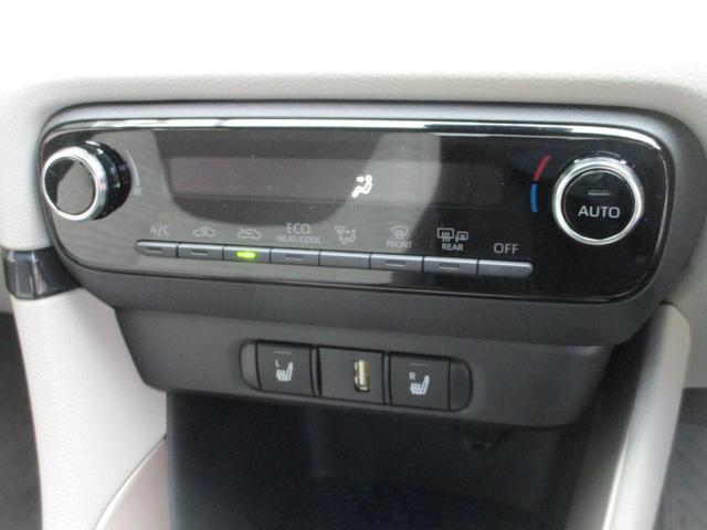 ハイブリッドZ サイドデカール・ブラインドスポットモニター・禁煙・レーダークルコン・LED・オートハイビーム・ETC2.0・ディスプレイオーディオ・BTオーディオ・コーナーセンサー・レーンキープ・シートヒーター(33枚目)