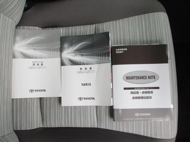 ハイブリッドZ サイドデカール・ブラインドスポットモニター・禁煙・レーダークルコン・LED・オートハイビーム・ETC2.0・ディスプレイオーディオ・BTオーディオ・コーナーセンサー・レーンキープ・シートヒーター(45枚目)
