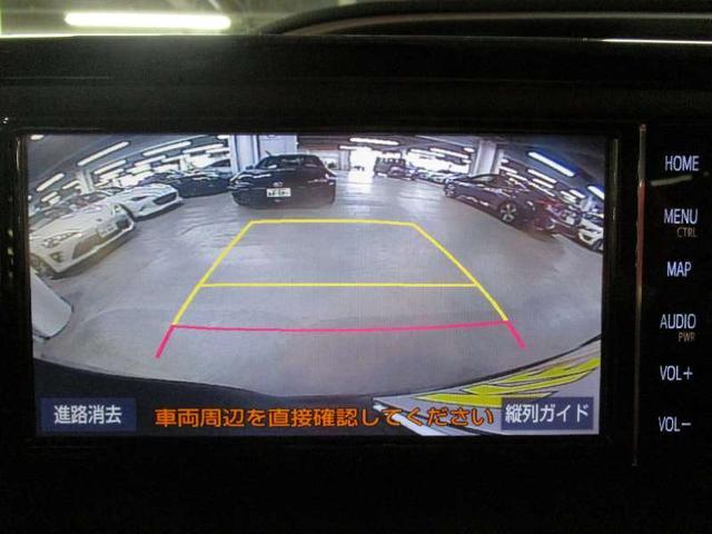 ZS 煌II 衝突軽減ブレーキ 車線逸脱警報 オートハイビーム 両側電動ドア LEDライト アイドリングストップ クルーズコントロール 純正16アルミ 純正SDナビ BluetoothAudio バックカメラ(16枚目)