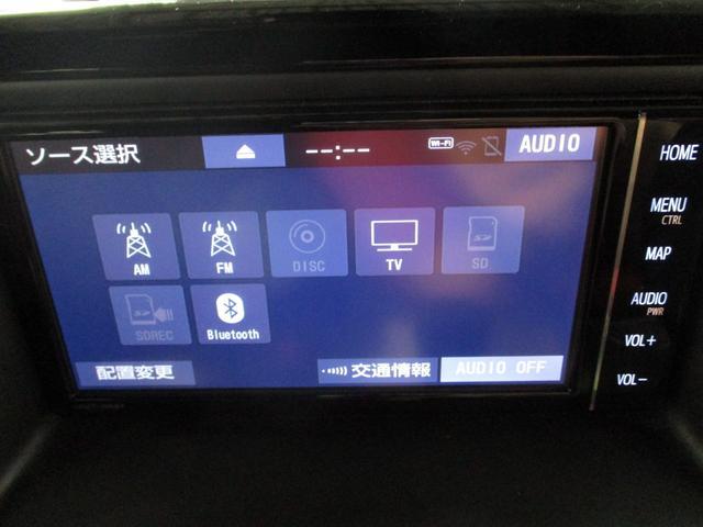 ZS 煌II 衝突軽減ブレーキ 車線逸脱警報 オートハイビーム 両側電動ドア LEDライト アイドリングストップ クルーズコントロール 純正16アルミ 純正SDナビ BluetoothAudio バックカメラ(31枚目)