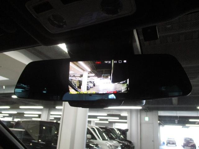 ZS 煌II 衝突軽減ブレーキ 車線逸脱警報 オートハイビーム 両側電動ドア LEDライト アイドリングストップ クルーズコントロール 純正16アルミ 純正SDナビ BluetoothAudio バックカメラ(36枚目)
