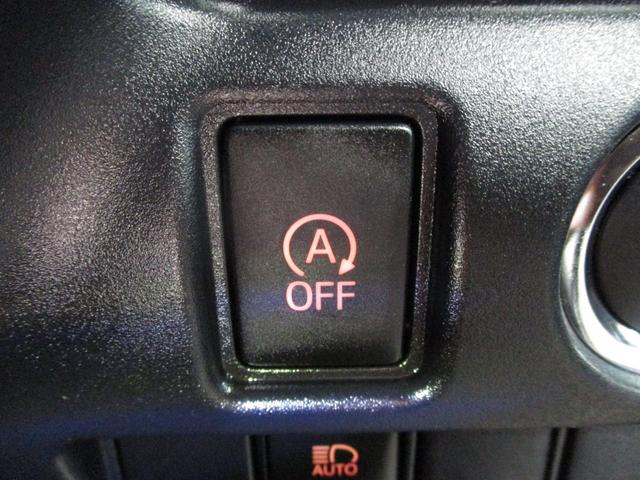 ZS 煌II 衝突軽減ブレーキ 車線逸脱警報 オートハイビーム 両側電動ドア LEDライト アイドリングストップ クルーズコントロール 純正16アルミ 純正SDナビ BluetoothAudio バックカメラ(41枚目)