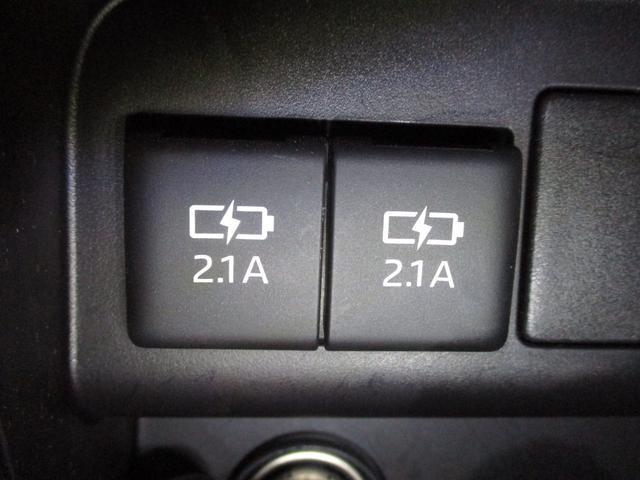 ZS 煌II 衝突軽減ブレーキ 車線逸脱警報 オートハイビーム 両側電動ドア LEDライト アイドリングストップ クルーズコントロール 純正16アルミ 純正SDナビ BluetoothAudio バックカメラ(43枚目)