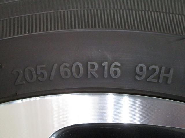 ZS 煌II 衝突軽減ブレーキ 車線逸脱警報 オートハイビーム 両側電動ドア LEDライト アイドリングストップ クルーズコントロール 純正16アルミ 純正SDナビ BluetoothAudio バックカメラ(50枚目)