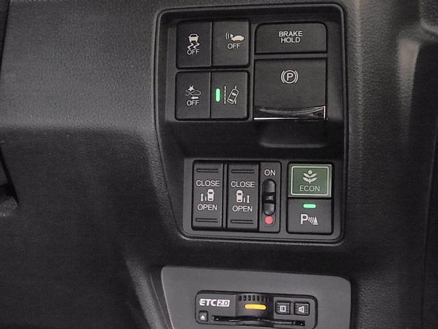 ハイブリッドアブソルート・EXホンダセンシング 後期 マルチビューカメラ パークアシスト 後席モニター ドラレコ シートヒーター 純正フルセグナビ 両側電動スライド バックカメラ Bluetooth BSM 100V電源 オットマン ETC 禁煙車(18枚目)