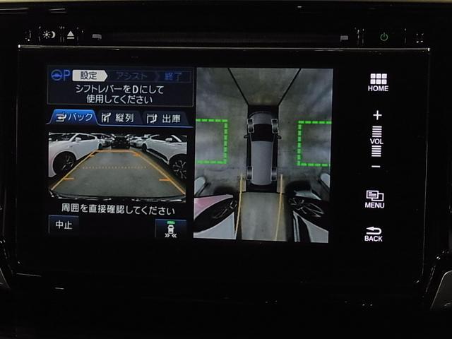 ハイブリッドアブソルート・EXホンダセンシング 後期 マルチビューカメラ パークアシスト 後席モニター ドラレコ シートヒーター 純正フルセグナビ 両側電動スライド バックカメラ Bluetooth BSM 100V電源 オットマン ETC 禁煙車(30枚目)