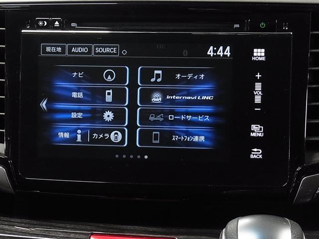 ハイブリッドアブソルート・EXホンダセンシング 後期 マルチビューカメラ パークアシスト 後席モニター ドラレコ シートヒーター 純正フルセグナビ 両側電動スライド バックカメラ Bluetooth BSM 100V電源 オットマン ETC 禁煙車(36枚目)