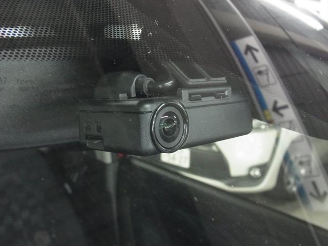ハイウェイスター Gターボプロパイロットエディション アラウンドビューモニター 純正9インチナビ ドラレコ Bluetoothオーディオ ETC2.0 インテリキー 衝突軽減ブレーキ レーダークルーズ コーナーセンサー LEDヘッドライト 純正15アルミ(17枚目)
