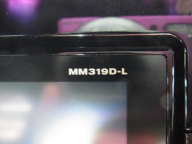ハイウェイスター Gターボプロパイロットエディション アラウンドビューモニター 純正9インチナビ ドラレコ Bluetoothオーディオ ETC2.0 インテリキー 衝突軽減ブレーキ レーダークルーズ コーナーセンサー LEDヘッドライト 純正15アルミ(29枚目)