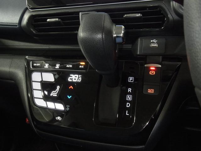 ハイウェイスター Gターボプロパイロットエディション アラウンドビューモニター 純正9インチナビ ドラレコ Bluetoothオーディオ ETC2.0 インテリキー 衝突軽減ブレーキ レーダークルーズ コーナーセンサー LEDヘッドライト 純正15アルミ(30枚目)