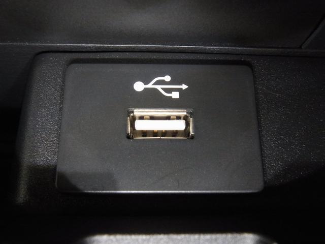 ハイウェイスター Gターボプロパイロットエディション アラウンドビューモニター 純正9インチナビ ドラレコ Bluetoothオーディオ ETC2.0 インテリキー 衝突軽減ブレーキ レーダークルーズ コーナーセンサー LEDヘッドライト 純正15アルミ(31枚目)
