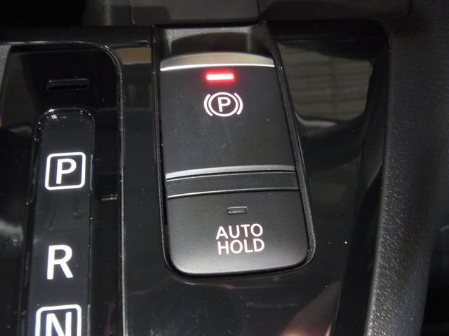 ハイウェイスター Gターボプロパイロットエディション アラウンドビューモニター 純正9インチナビ ドラレコ Bluetoothオーディオ ETC2.0 インテリキー 衝突軽減ブレーキ レーダークルーズ コーナーセンサー LEDヘッドライト 純正15アルミ(36枚目)