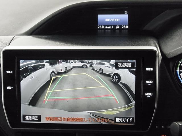ハイブリッドSi 後期 TRDエアロ フリップダウンモニター シートヒーター 10インチ純正SDナビ Bluetooth バックカメラ フルセグ ETC 電動スライドドア TRD17インチアルミ トヨタセーフティセンス(16枚目)