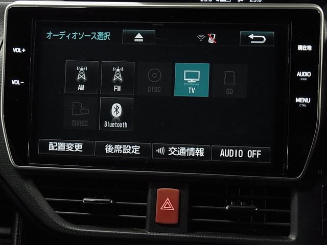 ハイブリッドSi 後期 TRDエアロ フリップダウンモニター シートヒーター 10インチ純正SDナビ Bluetooth バックカメラ フルセグ ETC 電動スライドドア TRD17インチアルミ トヨタセーフティセンス(29枚目)