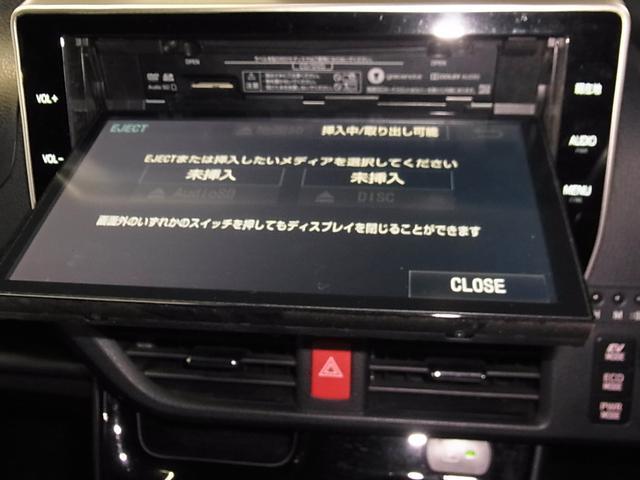 ハイブリッドSi 後期 TRDエアロ フリップダウンモニター シートヒーター 10インチ純正SDナビ Bluetooth バックカメラ フルセグ ETC 電動スライドドア TRD17インチアルミ トヨタセーフティセンス(31枚目)