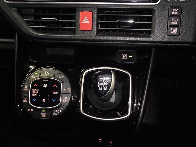 ハイブリッドSi 後期 TRDエアロ フリップダウンモニター シートヒーター 10インチ純正SDナビ Bluetooth バックカメラ フルセグ ETC 電動スライドドア TRD17インチアルミ トヨタセーフティセンス(32枚目)