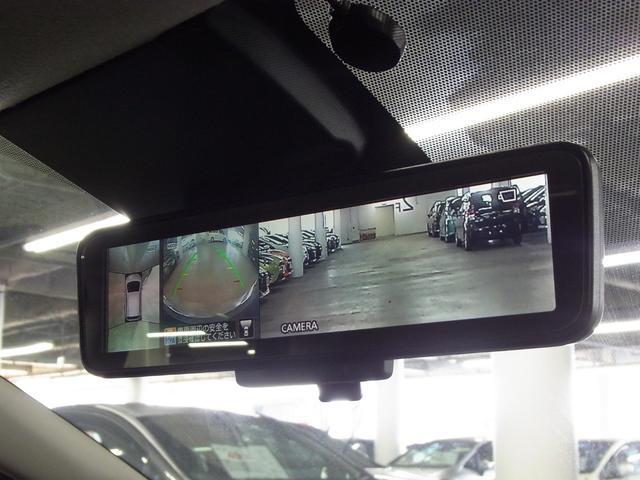 e-パワー X スマートルームミラー エマージェンシーブレーキ アラウンドビューモニター 前後ドラレコ 純正SDナビ Bluetooth フルセグTV ETC コーナーセンサー LEDヘッドライト スペアキー・記録簿(16枚目)