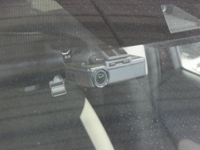 e-パワー X スマートルームミラー エマージェンシーブレーキ アラウンドビューモニター 前後ドラレコ 純正SDナビ Bluetooth フルセグTV ETC コーナーセンサー LEDヘッドライト スペアキー・記録簿(18枚目)