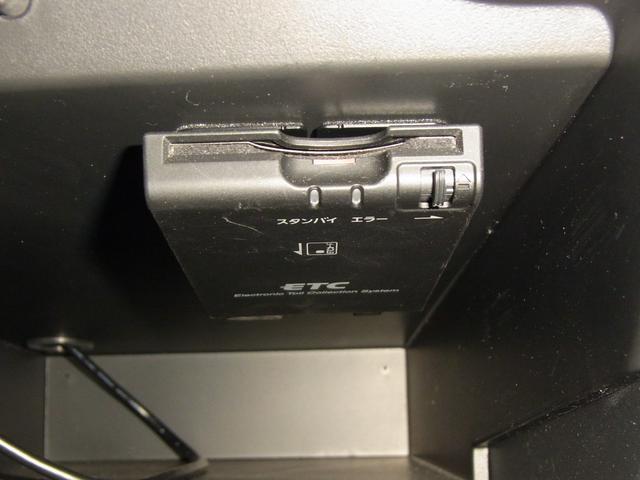 e-パワー X スマートルームミラー エマージェンシーブレーキ アラウンドビューモニター 前後ドラレコ 純正SDナビ Bluetooth フルセグTV ETC コーナーセンサー LEDヘッドライト スペアキー・記録簿(20枚目)