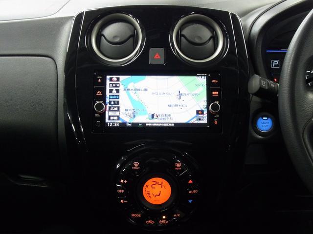 e-パワー X スマートルームミラー エマージェンシーブレーキ アラウンドビューモニター 前後ドラレコ 純正SDナビ Bluetooth フルセグTV ETC コーナーセンサー LEDヘッドライト スペアキー・記録簿(31枚目)