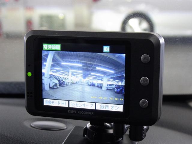 e-パワー X スマートルームミラー エマージェンシーブレーキ アラウンドビューモニター 前後ドラレコ 純正SDナビ Bluetooth フルセグTV ETC コーナーセンサー LEDヘッドライト スペアキー・記録簿(36枚目)