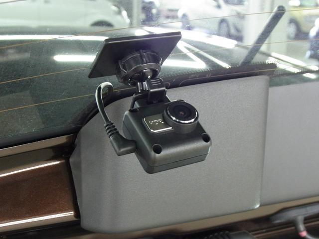 e-パワー X スマートルームミラー エマージェンシーブレーキ アラウンドビューモニター 前後ドラレコ 純正SDナビ Bluetooth フルセグTV ETC コーナーセンサー LEDヘッドライト スペアキー・記録簿(37枚目)