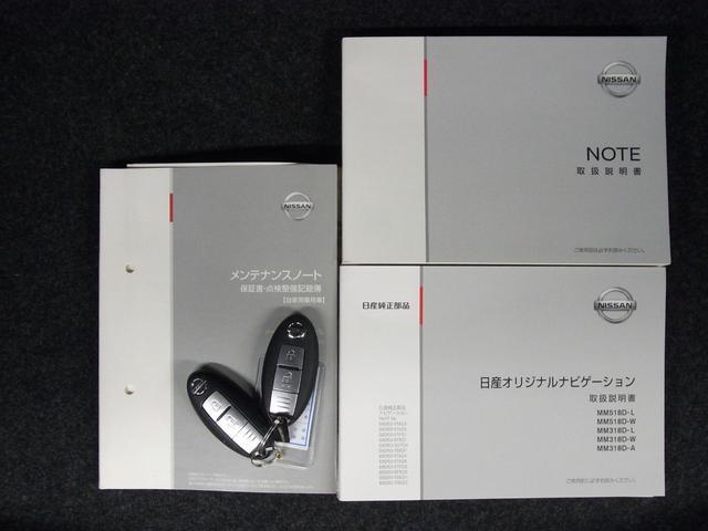 e-パワー X スマートルームミラー エマージェンシーブレーキ アラウンドビューモニター 前後ドラレコ 純正SDナビ Bluetooth フルセグTV ETC コーナーセンサー LEDヘッドライト スペアキー・記録簿(44枚目)