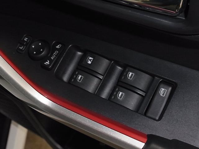 G スマートアシスト モデリスタフルエアロ パノラマモニター 9インチ純正ナビ ドラレコ シートヒーター Bluetooth フルセグ LEDアダプティブドライビングビーム 衝突軽減ブレーキ ACC 禁煙(18枚目)