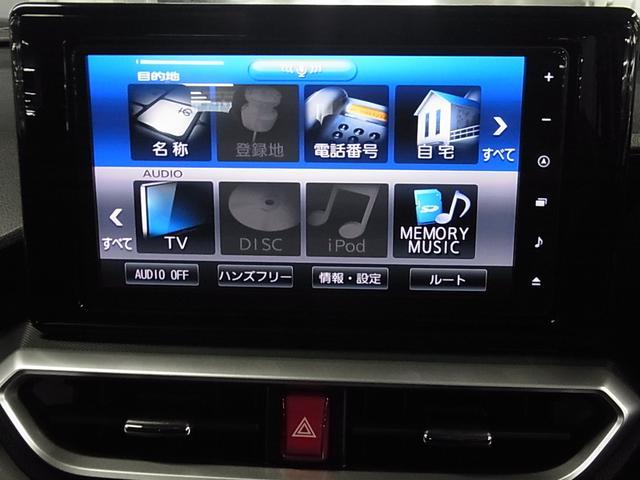 G スマートアシスト モデリスタフルエアロ パノラマモニター 9インチ純正ナビ ドラレコ シートヒーター Bluetooth フルセグ LEDアダプティブドライビングビーム 衝突軽減ブレーキ ACC 禁煙(32枚目)