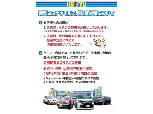 愛車の3年間のメンテナンスがパックになってお得にサポート♪ケーユーは高品質車の販売だけではありません。アフターフォローが伴い初めて高品質中古車!3年間の点検やオイル交換など安心サポートします♪