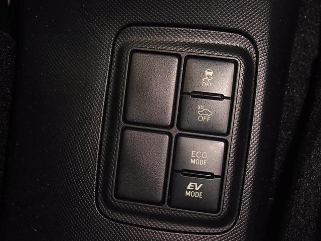 Sスタイルブラック イクリプスSDナビ バックカメラ Bluetoothオーディオ フルセグTV ETC 衝突軽減ブレーキ レーンアシスト オートマチックハイビーム トヨタセーフティセンス(17枚目)