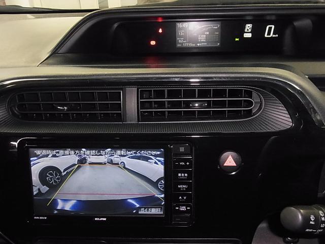 Sスタイルブラック イクリプスSDナビ バックカメラ Bluetoothオーディオ フルセグTV ETC 衝突軽減ブレーキ レーンアシスト オートマチックハイビーム トヨタセーフティセンス(29枚目)