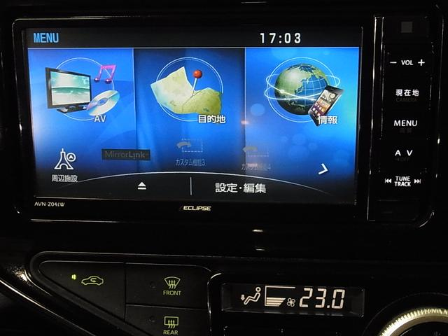 Sスタイルブラック イクリプスSDナビ バックカメラ Bluetoothオーディオ フルセグTV ETC 衝突軽減ブレーキ レーンアシスト オートマチックハイビーム トヨタセーフティセンス(32枚目)