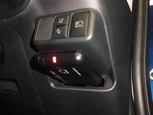 Sスタイルブラック イクリプスSDナビ バックカメラ Bluetoothオーディオ フルセグTV ETC 衝突軽減ブレーキ レーンアシスト オートマチックハイビーム トヨタセーフティセンス(43枚目)