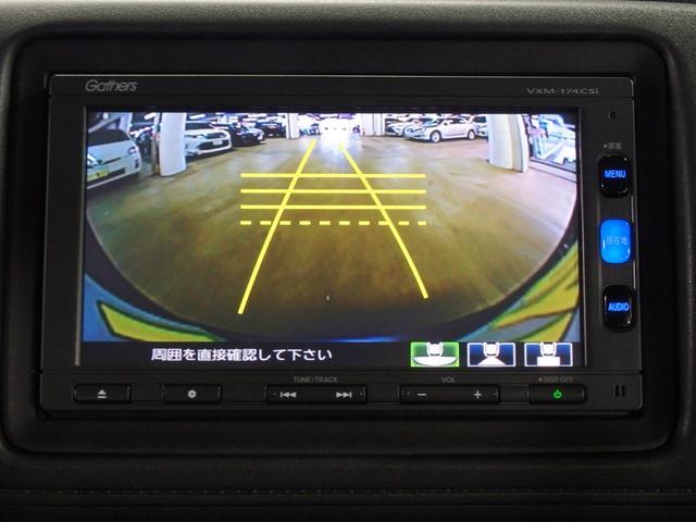 X・ホンダセンシング 衝突軽減ブレーキ 車線逸脱警報 アダプティブクルーズコントロール 純正メモリーナビ 1セグTV BTオーディオ リアカメラ ETC スマートキー LEDヘッドライト フォグランプ 純正16インチアルミ(30枚目)